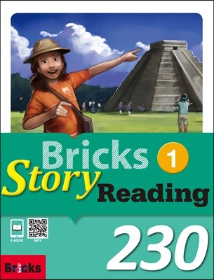 Bricks Story Reading 230 Level 1 : Student Book