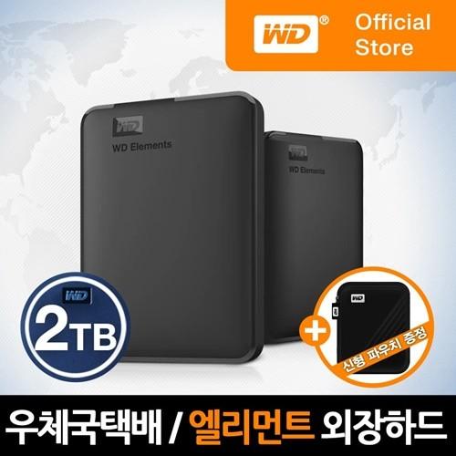 [WD공식스토어]WD NEW Elements Portable 2TB 외...