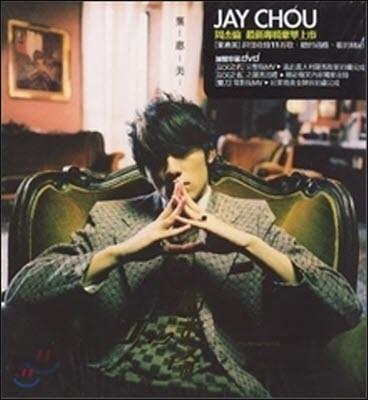 [중고] 주걸륜 (Jay Chou) / 葉惠美 (엽혜미) (CD+VCD/수입)