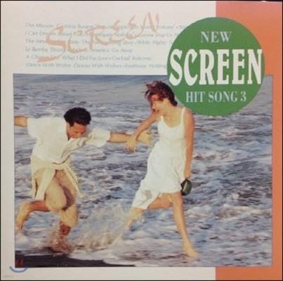 [중고] V.A. / New Screen Hit Song 3