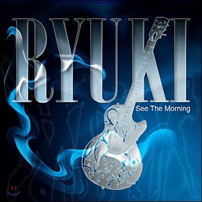 [중고] 류키 (Ryuki) / See The Morning