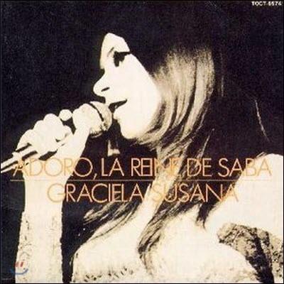 [중고] Graciela Susana / Adore, La Reine De Saba (아도르, 사바의 여왕) (일본수입/toct6574)