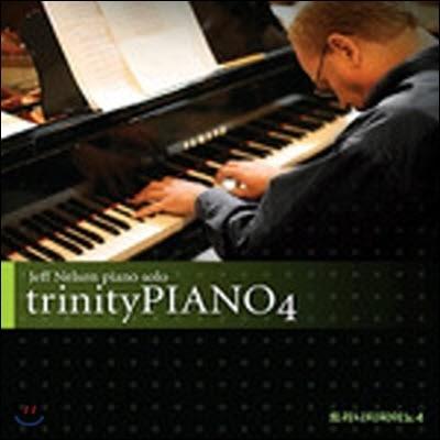 [중고] Jeff Nelson / 트리니티 피아노 4