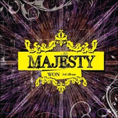 원 (Won) / 3집 Majesty (미개봉)