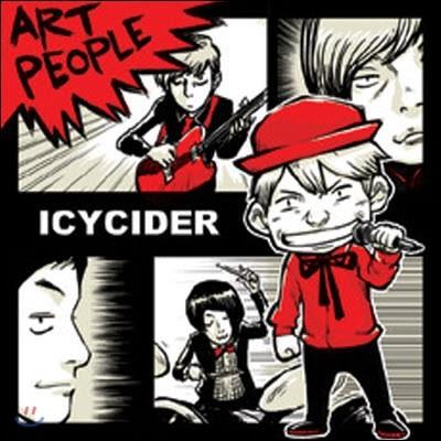 아이씨사이다 (ICYCIDER) - Art People(미개봉/EP)