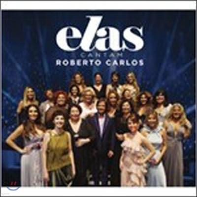 Roberto Carlos / Elas Cantam Roberto Carlos (한정반/2CD/Digipak/미개봉)