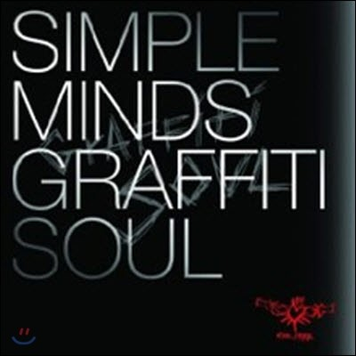 Simple Minds / Graffiti Soul (2CD Deluxe Limited Edition/미개봉/수입)