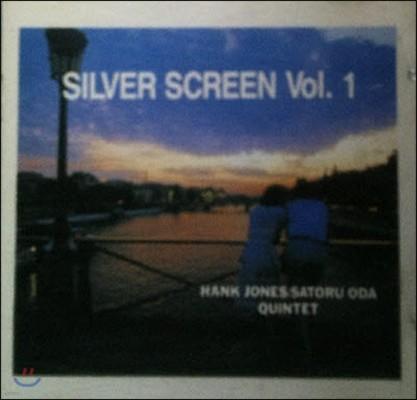 [중고] V.A. / SILVER SCREEN Vol.1