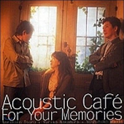 [중고] Acoustic Cafe / For Your Memories