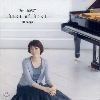 [중고] Yukie Nishimura / Best of Best - 20 Songs
