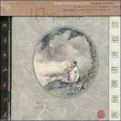 [중고] Frank Steiner Jr / I Ching (수입)
