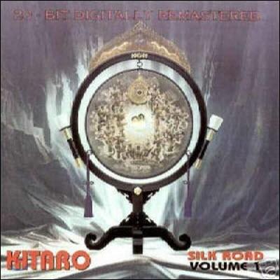 [중고] Kitaro / Silk Road Vol.1
