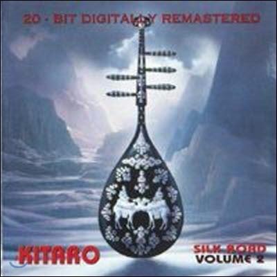 [중고] Kitaro / Silk Road Vol.2 (수입)