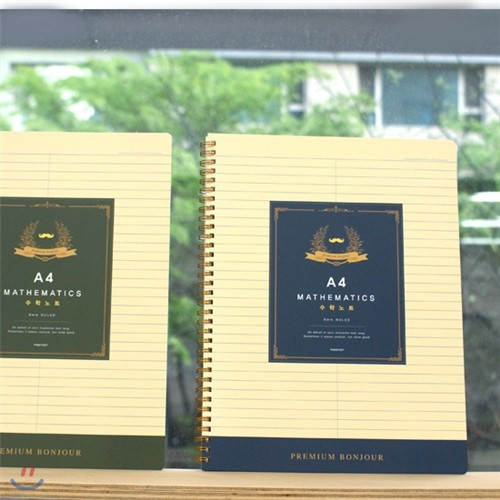 4000봉주르A4수학노트(랜덤발송)