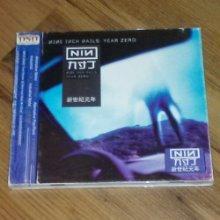 Nine Inch Nails (NIN) - Year Zero (대만수입반)