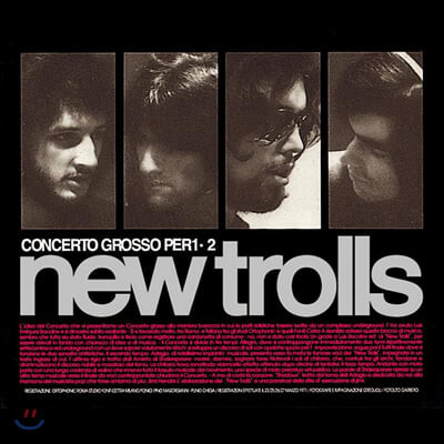 New Trolls (뉴 트롤스) - Concerto Grosso Per 1-2