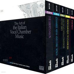 이태리 실내 성악 선집 (The Art of The Italian Vocal Chamber Music) 5CD