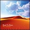 Missa Johnouchi - Road To Oasis