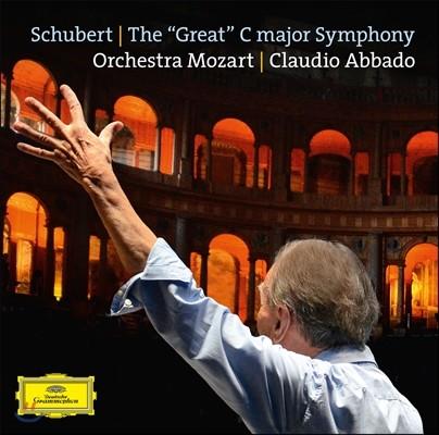 Claudio Abbado 슈베르트: 교향곡 9번 '그레이트' (Schubert: Symphony No.9 'Great')