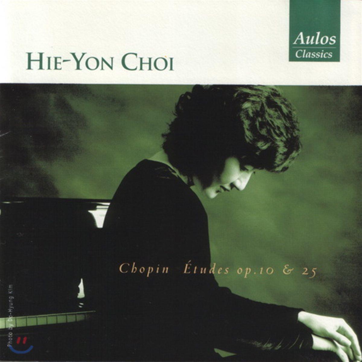 최희연 - 쇼팽: 연습곡 (Chopin: Etudes Op.10 & Op.25 )