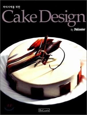 Cake Design 케이크 디자인