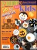 Yum Food & Fun for Kids (�谣) : 2015�� Fall