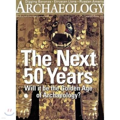 [정기구독] Archaeology (격월간)