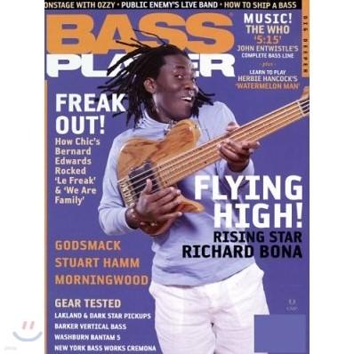 [정기구독] Bass Player (월간)