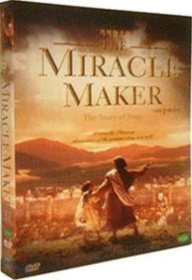 미라클 메이커 : 기적 창조자 (개신교 버전)