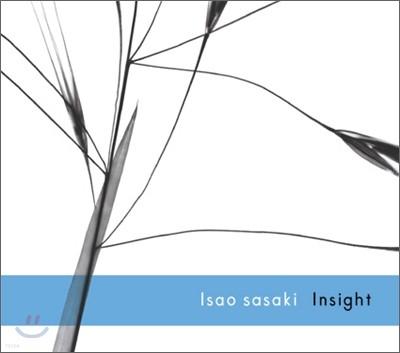 Isao Sasaki - Insight 이사오 사사키