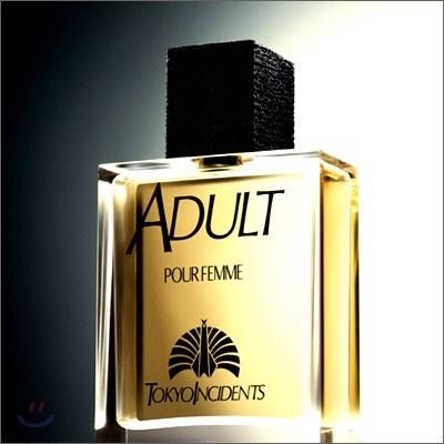 동경사변(東京事變) - 대인(大人): Adult (FEMME Ver.)
