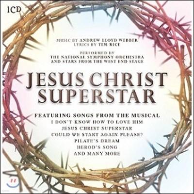 Jesus Christ Superstar (뮤지컬 지저스 크라이스트 수퍼스타 명곡 오케스트라 연주반)