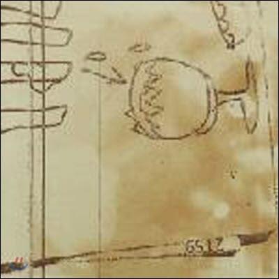 [중고] Massive Attack / Singles 90/98 (11CD Box/수입)