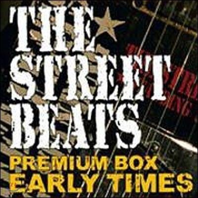 [중고] The Street Beats / Premium Box -Early Times- (박스세트/16CD/일본수입/vizl364)
