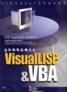 Visual LISP & VBA