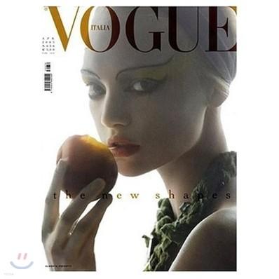 [정기구독] Vogue Italia (월간)