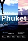 Phuket 푸켓