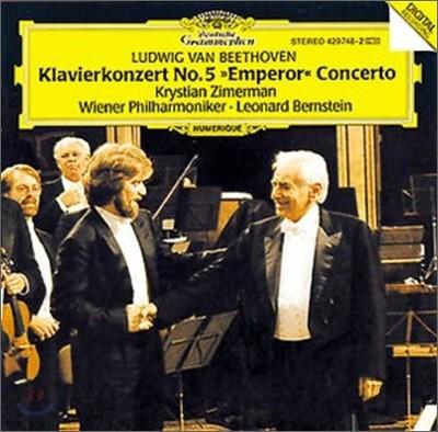 """Krystian Zimerman 베토벤: 피아노 협주곡 5번 """"황제"""" (Beethoven: Piano Concerto No.5 Emperor) 크리스티앙 침메르만"""