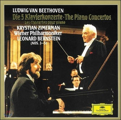 Krystian Zimerman 베토벤: 피아노 협주곡 전곡집 (Beethoven: Complete Piano Concertos) 침메르만, 번스타인