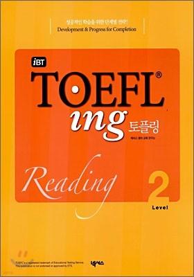 iBT TOEFLing 토플링 Reading Level 2
