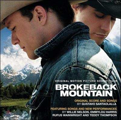 브로크백 마운틴 영화음악 (Brokeback Mountain OST)