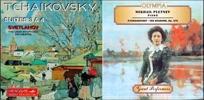 Evgeny Svetlanov / Mikhail Pletnev 차이코프스키: 사계 [피아노 독주 버전 + 관현악 버전] (P. Tchaikovsky: The Seasons, Op. 37b)