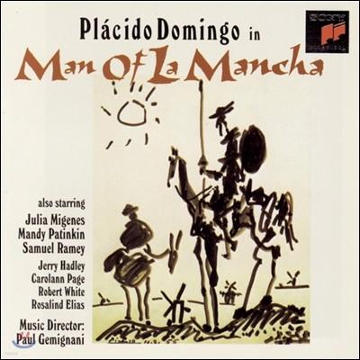 Placido Domingo in Man of La Mancha (Studio Cast Recording) 뮤지컬 맨 오브 라만차 OST (플라시도 도밍고 버전)