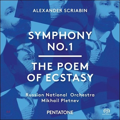 Mikhail Pletnev 스크리아빈: 교향곡 1번, 법열의 시 (Scriabin: Symphony No. 1, The Poem of Ecstasy)