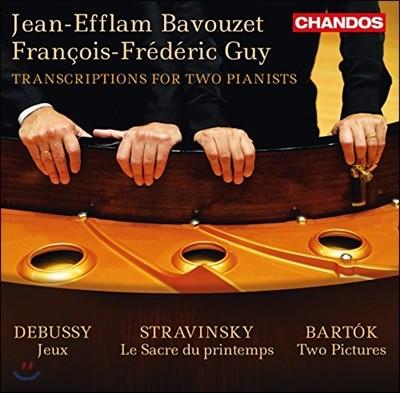 Jean-Efflam Bavouzet 바르토크 / 드뷔시 / 스트라빈스키: 두 대의 피아노를 위한 편곡집 (Transcriptions for Two Pianists)