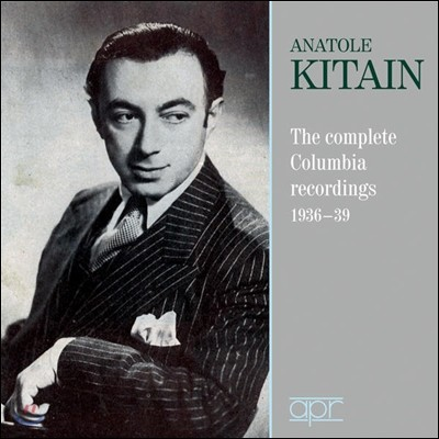 Anatole Kitain - The Complete Columbia Recordings 1936-1980