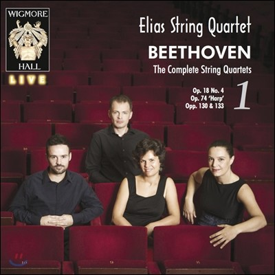 Elias String Quartet 베토벤: 현악 소나타 1집 (Beethoven: The Complete String Quartets Volume 1)