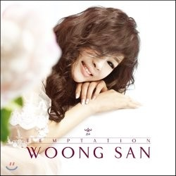 ���� (WoongSan) 8�� - Temptation [LP / ģ�ʻ��� ������]
