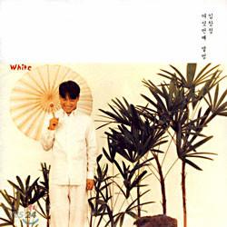 임창정 6집 - White