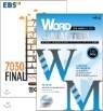 EBS 7030 Final 파이널 실전모의고사 영어영역 영어 (8절) (2015년) + Word Master 워드마스터 EBS 파이널